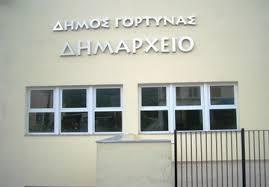 Δήμος Γόρτυνας