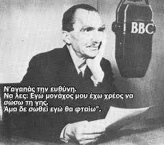 Νίκος Καζαντάκης 3