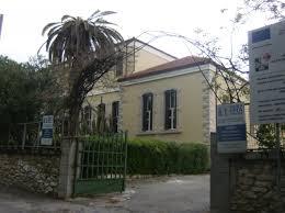 Γεωργική Σχολή Μεσαράς